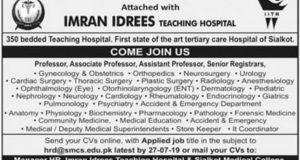 Sialkot-Medical-College-Jobs-2019Teaching-Hospital