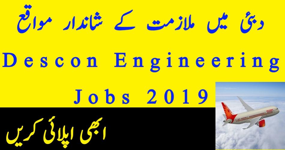 Descon Engineering jobs 2019