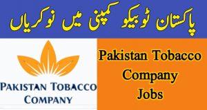 Edjoin Jobs in Pakistan Tobacco Company