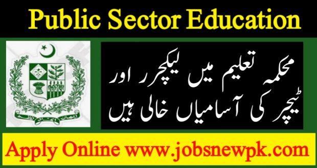 Public Sector Jobs 2019 Education Department