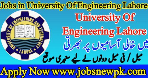 Jobs in University of Engineering Lahore