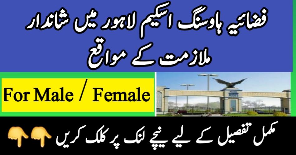 Latest Jobs in Cabinet Secretariat Islamabad, Pakistan