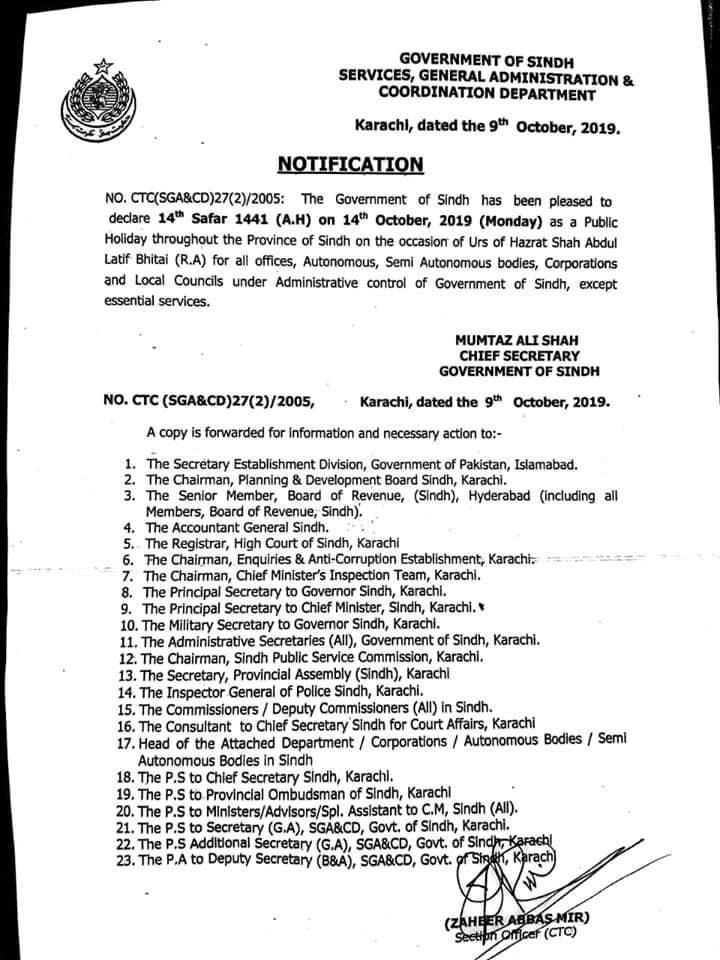 "Holiday of ""Urs Mubarik of Hazrat Shah Abdul Latif Bhitai (R.A)"""