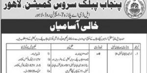 Latest PPSC-Jobs-2019-Punjab-Public-Service-Commission-lahore (2)
