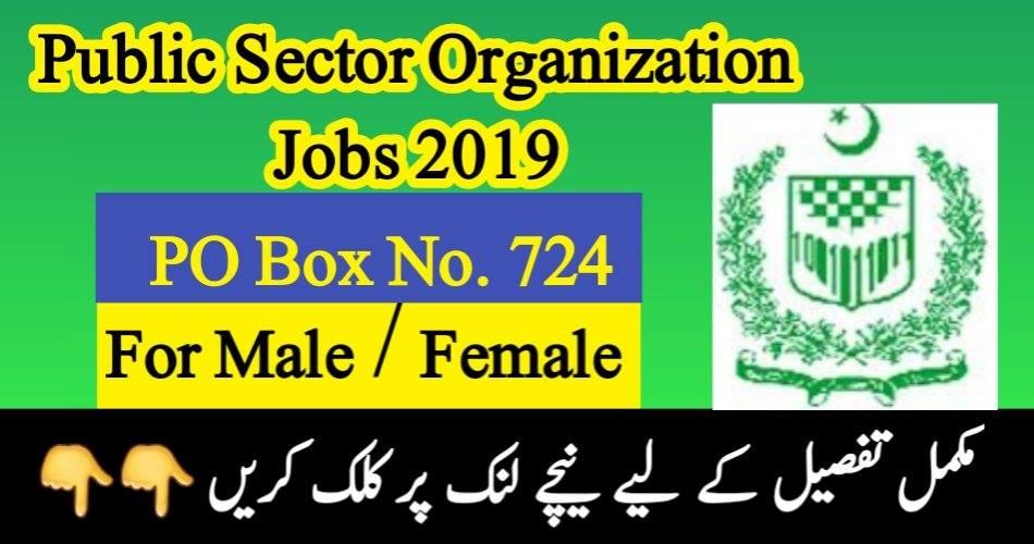 Public Sector Organization Jobs 2019 P.O Box 724 Peshawar