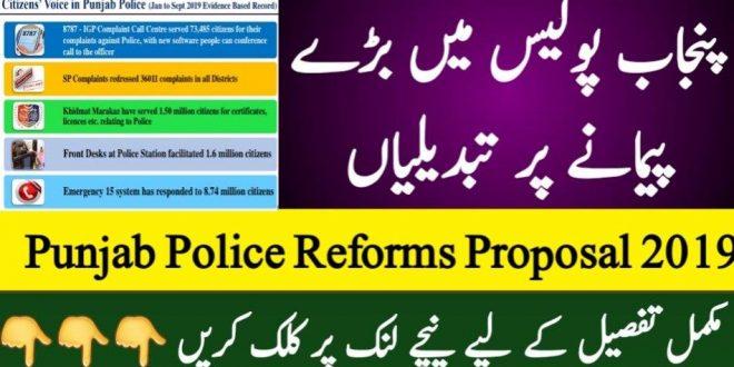 Punjab Police Reforms Proposal 2019. Action Plan
