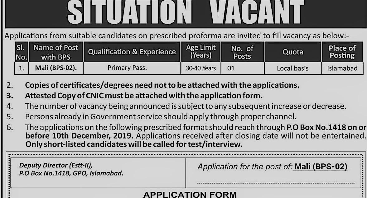 Jobs in Public-Sector-Organization-P.O.Box-1418-Islamabad-