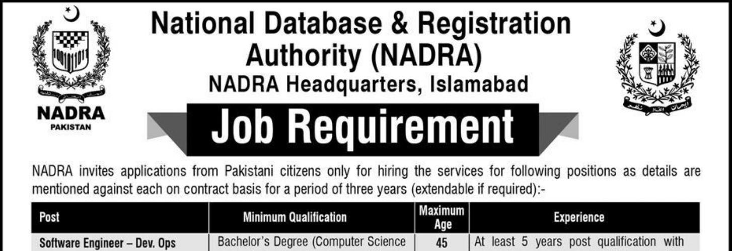 Photo of NADRA Jobs-NADRA Headquarters Islamabad Jobs 2019