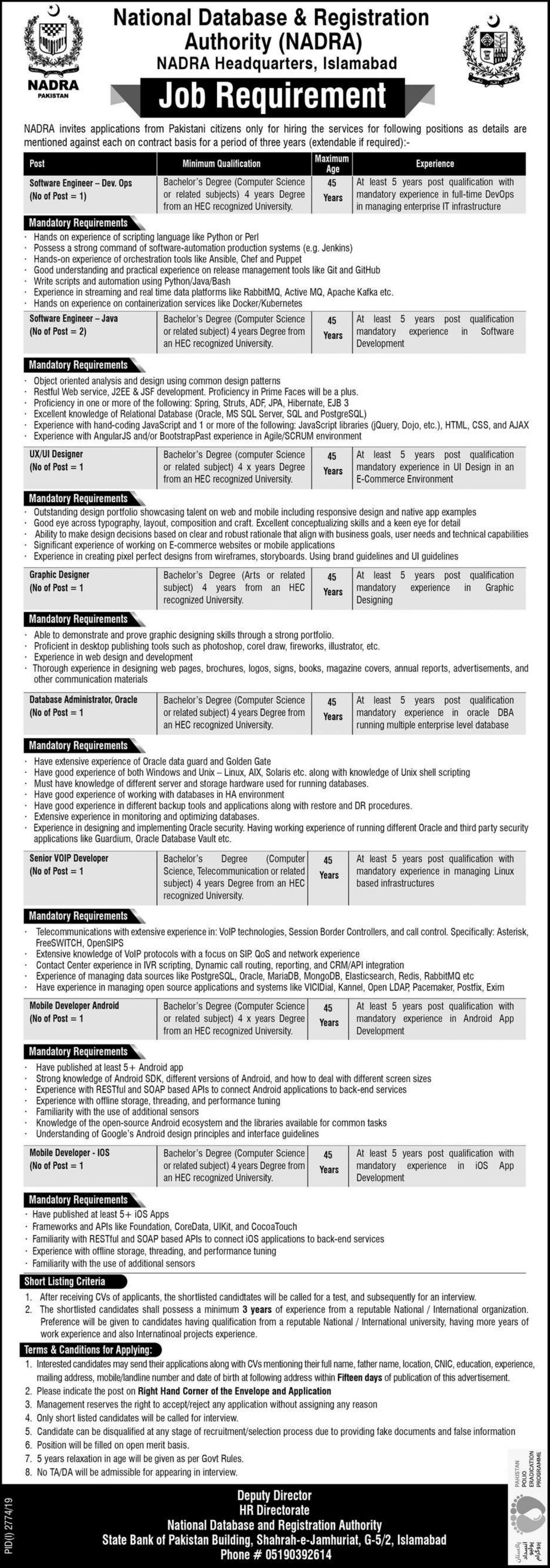 NADRA Jobs- NADRA Headquarters Islamabad Jobs 2019