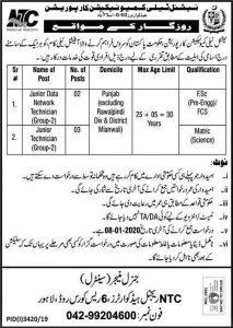 Govt Jobs in National Telecommunication Corporation Punjab