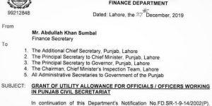 Notification-Enhancement-Utility-Allowance