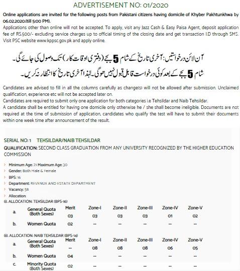 Job advertisement in newspaper Tehsildars - Naib Tehsildars Vacancies
