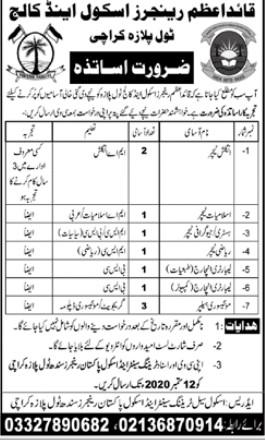 InsTeaching Jobs in Quaid e Azam Rangers School and College Karachi: