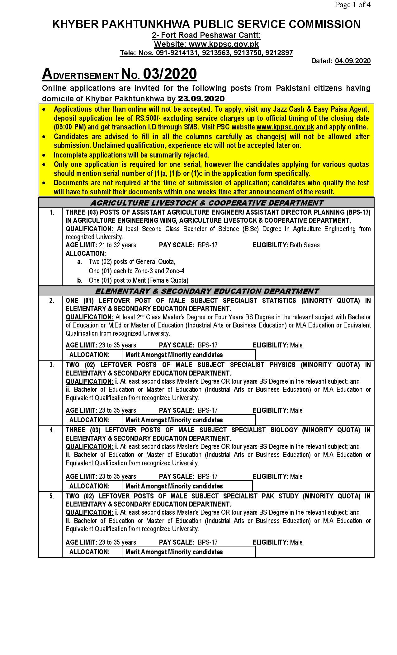 KPPSC Jobs 2020