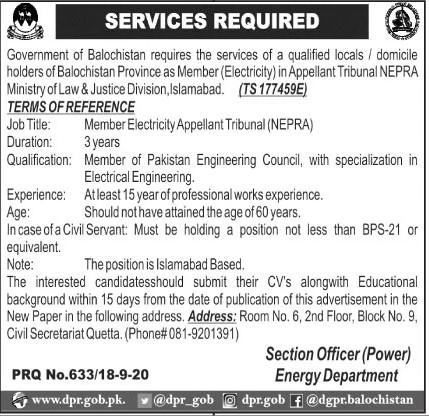 Energy Department Jobs in Balochistan 2020