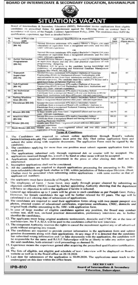 Jobs in Bahawalpur 2020 – BISE Bahawalpur Jobs Application Form