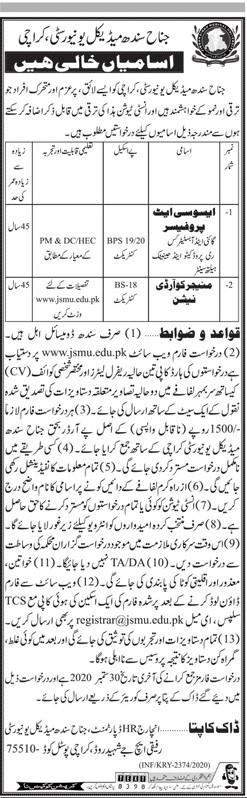 Jinnah Sindh Medical University Jobs in Sindh 2020