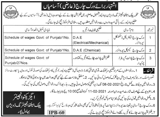 Jobs in Bahwalpur