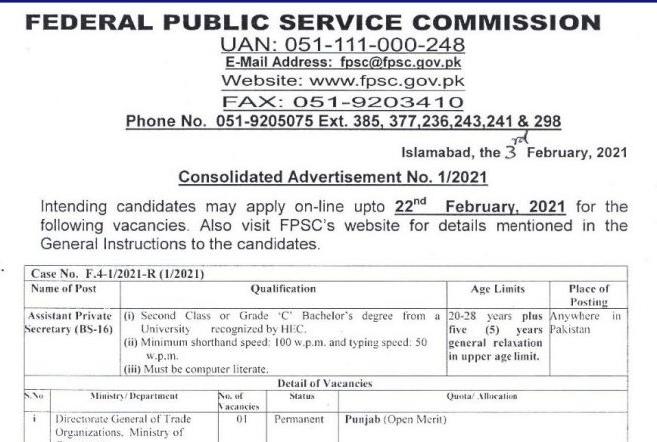 FPSC-Jobs-Advertisement