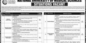 Government-Job-in-Pakistan
