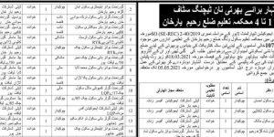 New Jobs Govt of Pakistan