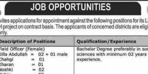 New Jobs in Quetta