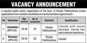 New Jobs 2021 KPK